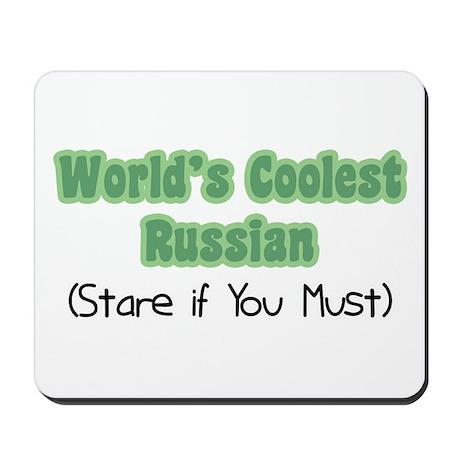 World's Coolest Russian Mousepad