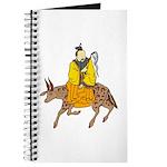 Chinese Mythology - Cow Journal