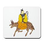 Chinese Mythology - Cow Mousepad