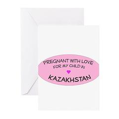 Kazakhstan Adoption Greeting Cards (Pk of 10)