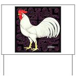 Leghorn Rooster Yard Sign