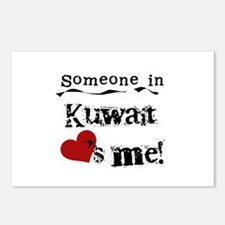 Kuwait Loves Me Postcards (Package of 8)