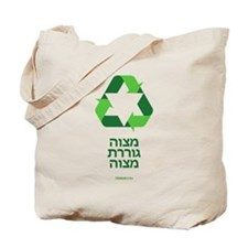 Green Jew Tote Bag