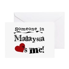 Malaysia Loves Me Greeting Card