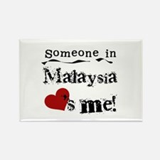 Malaysia Loves Me Rectangle Magnet
