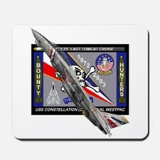 VF-2 Mousepad