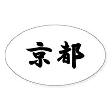 Kyoto, Kyouto Oval Decal