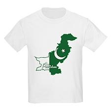 Cool Pakistan T-Shirt