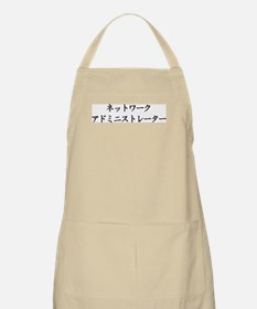 Network administrator in Japa BBQ Apron