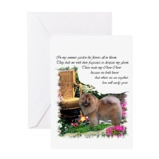 Chow Chow Art Greeting Card