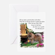 Chow Chow Art Greeting Card