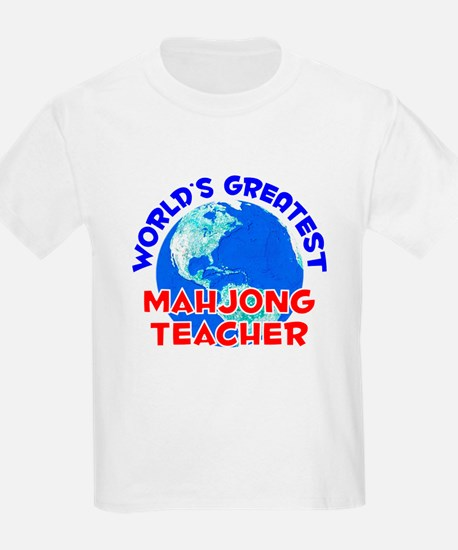World's Greatest Mahjo.. (E) T-Shirt