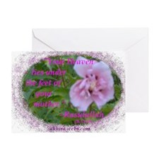 """""""Your Mother"""" Hadith Greeting Card"""