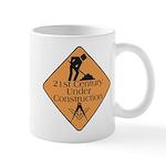 Free Mason Builders Mug