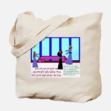 Queen Esther 2 Tote Bag