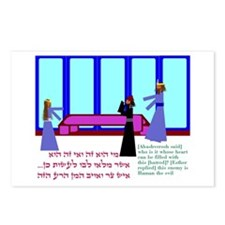 Queen Esther 2 Postcards (Package of 8)