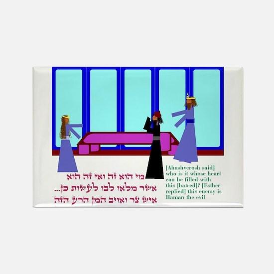 Queen Esther 2 Rectangle Magnet