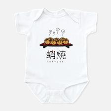Kawaii Takoyaki Infant Bodysuit