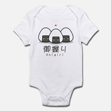 Kawaii Onigiri Infant Bodysuit