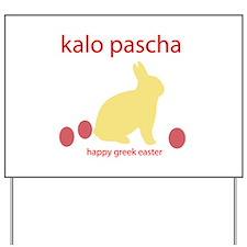 """HAPPY GREEK EASTER"" Yard Sign"