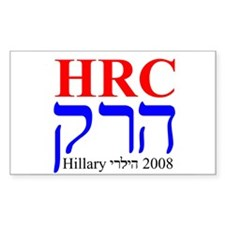 Hillary '08 Hebrew Rectangle Decal