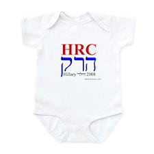 Hillary '08 Hebrew Infant Bodysuit