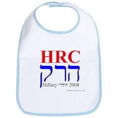 Hillary '08 Hebrew Bib