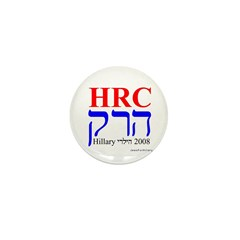 Jews For Hillary 2008 Mini Button (100 pack)