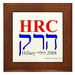 Jews For Hillary 2008 Framed Tile