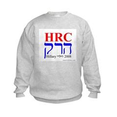 Jews For Hillary 2008 Sweatshirt