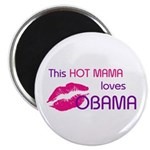 THIS HOT MAMA LOVES OBAMA 2.25
