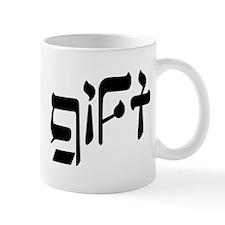 god's gift Mug