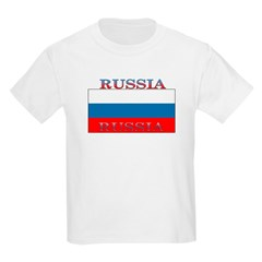 Russia Russian Flag New Design T-Shirt
