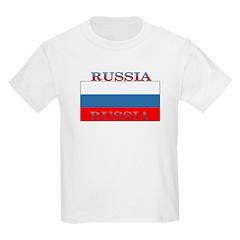 Russia Russian Flag New Design T-Shirt