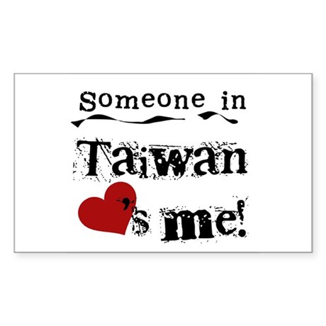 Taiwan Loves Me Rectangle Sticker