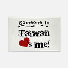 Taiwan Loves Me Rectangle Magnet