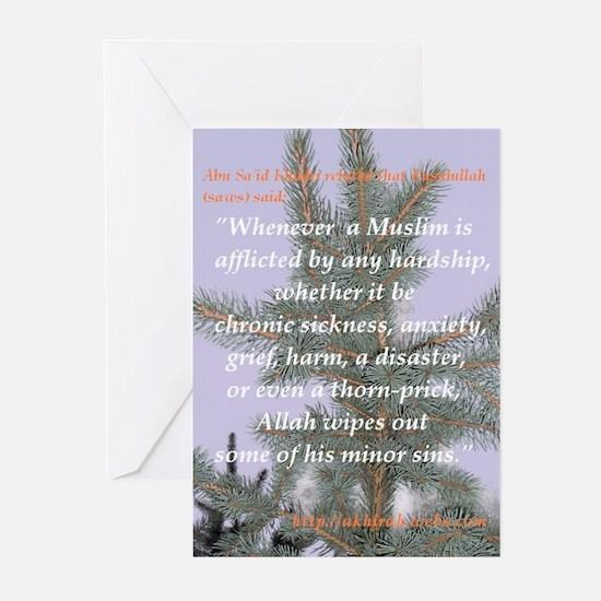 """Hardship"" Encouragement Greeting Cards (Pk of 10)"