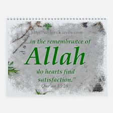 """Akhirah"" Wall Calendar"