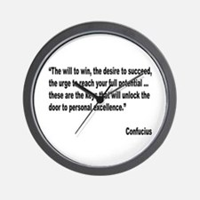 Confucius Personal Excellence Quote Wall Clock