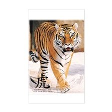 Year of the tiger Rectangle Decal