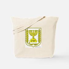 Israel/Yeshua Emblem Tote Bag