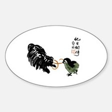 Japanese style Silk Print Pul Oval Decal
