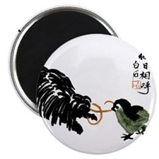 "Japanese style Silk Print Pul 2.25"" Magnet (10 pac"