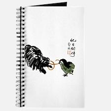 Japanese style Silk Print Pul Journal