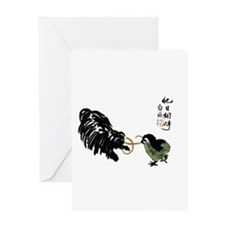 Japanese style Silk Print Pul Greeting Card