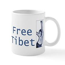 Unique Tiber Mug