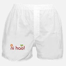 ni hao! Boxer Shorts