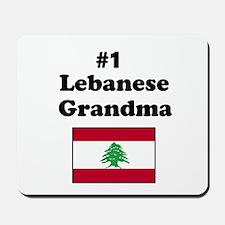 #1 Lebanese Grandma Mousepad