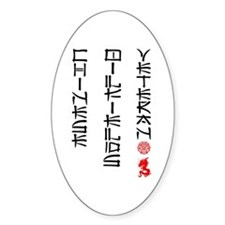 Chinese Oilfields Veteran Oval Decal