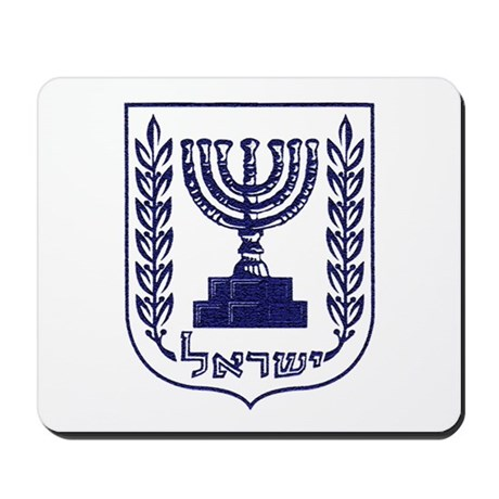 Jerusalem / Israel Emblem Mousepad